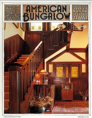 Issue 39 Fall 2003